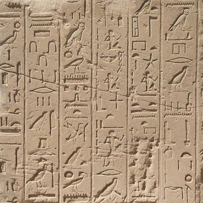 HIEROGLYPHS, EGYPT, CARVING, ANCIENT, WRITING, STONE, TABLET, TEXT, SCRIPT